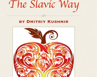 The Slavic Way - book 12