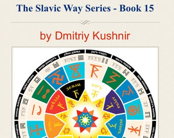 The Slavic Way - book 15