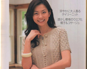 Let's Knit Series 16   Japanese craft ebook   Japanese crochet   Ebook   Crochet Ebook   Japanese craft ebook   Tunic   Vest   Hat   PDF