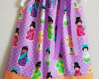 Its a Small World Dress Pillowcase Dress with Kids Around the World Purple & Orange Michael Miller Girls Dresses toddler dress Kids Clothes