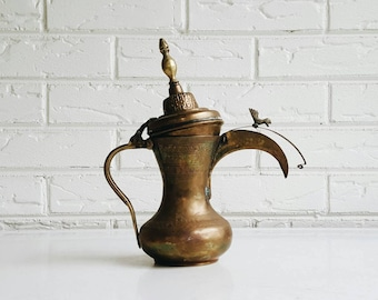 Vintage Brass Tea Pot Pitcher - Arabic Indian Tea Kettle - Bohemian Decor