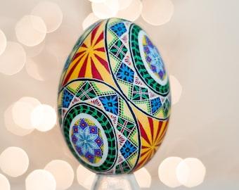 Sun Burst and Stars Goose Pysanky -- Hand dyed Ukrainian Easter Egg