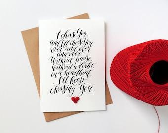 I choose you card, Wedding card for bride, anniversary card, wedding day card, card for wife