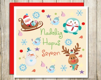Welsh Personalised Christmas Card - Childrens Welsh Christmas Card - Welsh Language Cards - Childrens Christmas Cards - Nadolig Hapus