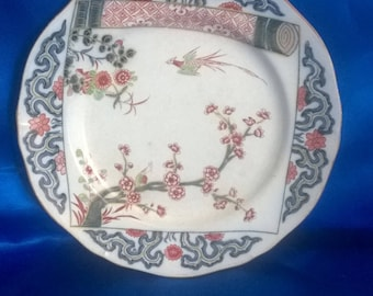 Rare Antique Early Victorian Indian Scoll Plate by Samuel Keeling + Co, 1840's