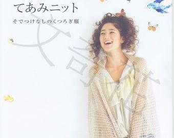 Let's knit series/ crochet ebook / digital download / ondori / asahi /knitting / crochet stitch patterns/ knitting for her / crochet tops