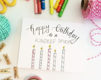 Happy Birthday Card - hand lettered - greeting card - blank inside