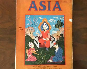 "Vintage ""Asia"" Magazine - Cover Art Miniature by A. Avinoff - Published in USA - 1924"