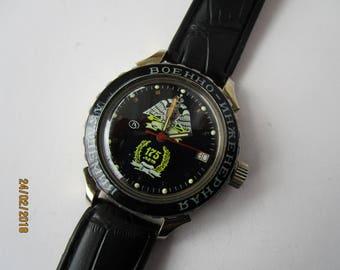 Watch VOSTOK AUTOMATIC ACADEMY 175