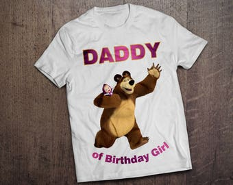 Masha and the bear Iron On Transfer. Daddy Masha and the bear Birthday Shirt. Masha e orso Birthday Shirt. DIGITAL FILE