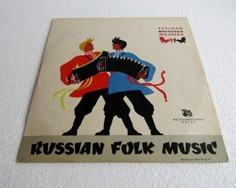 20% OFF Vintage Russian Folk Music Vinyl Record Album 33 1/3 rpm, Retro Russian Folk Songs Album, Rare Collectible Vinyl - made in USSR 70s