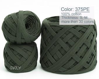 Khaki T-shirt yarn Green tee shirt yarn Spaghetti yarn Fabric Chunky cotton yarn Jewelry yarn Home decor / 375PE / 5 m (5.5 yrds)