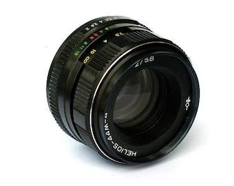 Helios 44-m- 4  58mm f2 lens m42 mm