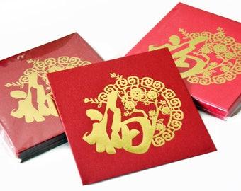 12 Chinese Fu 福 Greetings Card / Gift / Money Envelopes