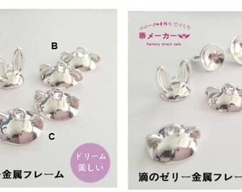 Silver bead cap,kawaii bead cap,bear bead cap,kitty bead cap,rabbit bead cap,beading,jewelry finding,bead cap