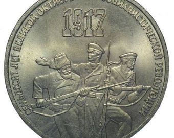 3 rubles 70th Anniversary of Revolution (1987)