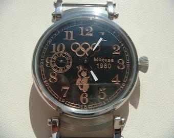 MOLNIJA soviet watch molnia watch wriswatch 18 jewels retro watch vintage watch men's watch