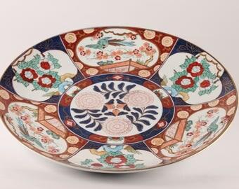 Imari - Large dish Gold Imari Hand painted - Japanese Design Mid Century Modern