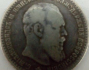 Russian 1 Silver Rouble Ruble Original Alexander 3 era 1891