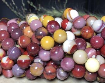 10mm Full Strand Mookaite Gemstone Round 10mm Loose Beads 15.5 inch Full Strand, Mookaite, Mookaite Beads