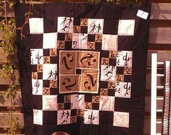 Quilt with Chinese characters