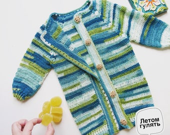 Cardigan for girl