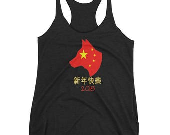 Chinese New Year 2018 Year Of The Dog Women's Racerback Tank