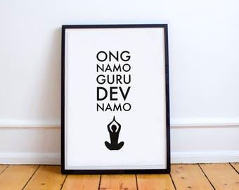 Printable Wall Art, Printable Art, Mantra, Printable Quote, Yoga Print, Kundalini Print, Ong Namo Guru Dev Namo, Spiritual, Modern Art