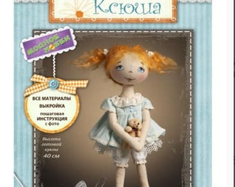 "Sewing kit ""Doll Ksyusha"""