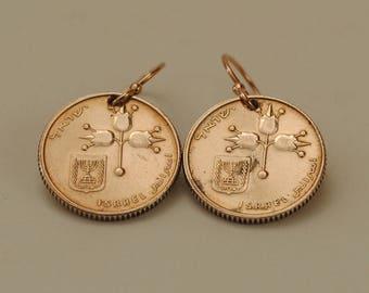 Israel Coin Earrings