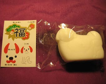 Year of the Dog 2018 Made in Japan Decorate Your Own Soap