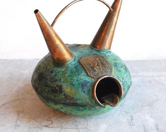 Vintage Unusual Copper Ashtray from Peru - Bulbous Body w/  Verdi Gris Oxidation, Two Protruding Horn Smokestacks, Coin Cigarette Rests