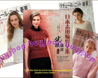 Chinese Edition Japanese Knitting Craft Book 3-In-1 Haute Couture Knit Wear Special 2 by Hitomi Shida