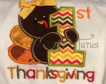 my first thanksgiving shirt, boy shirt, boys clothing, girls shirt, girls clothing, toddler shirt, toddler clothing, onepiece, clothing,