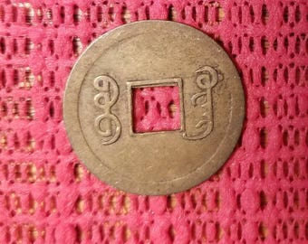 China/Kweichow, Shantung Province, Shandong, Empire cash coin