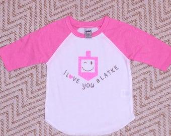 """Dreidel """"I Love you a Latke"""" Hanukkah shirt"""