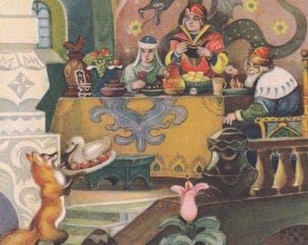 Kuzma Skorobogaty - Russian folk tale illustration, Vintage Soviet postcard (1956), Artist I. Kuznetsov, traditional fairy tale book art fox