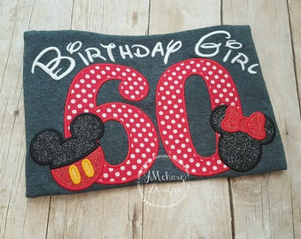 Disney-Inspired Birthday Shirt - 16th - 21st - 40th - 50th - 60th - Custom Birthday Tee 885 both 60