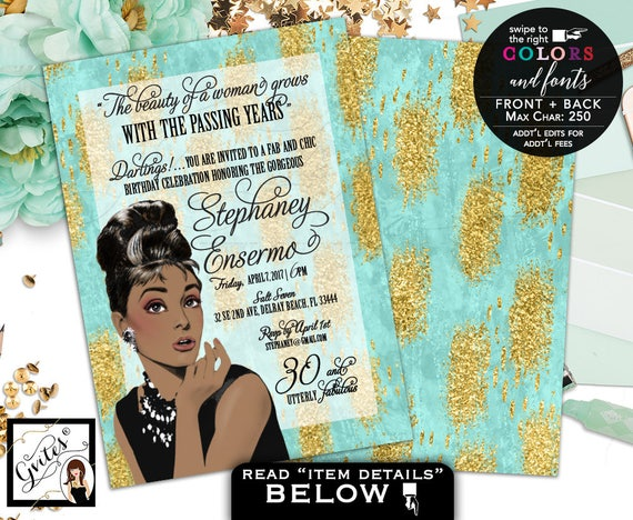 Breakfast at Tiffany's birthday invitation, Audrey Hepburn African American, double sided, 5x7, turquoise blue and gold. Digital File ONLY!
