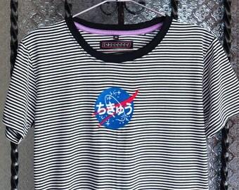 Kawaii Nasa Shirt