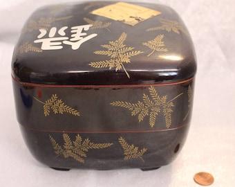 Interesting Japanese Bento box lunch box vintage Asian Black and Orange inside