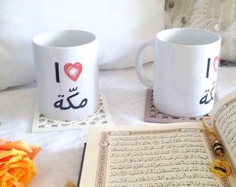 Mug love Mecca