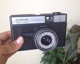 Vintage SMENA Symbol Camera, Soviet USSR Photo Camera, Travel Camera, Black Leather Case, roll film, 70s