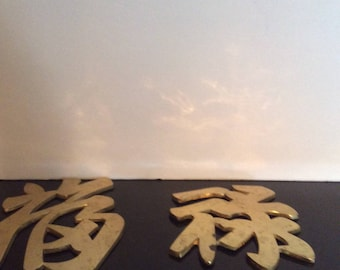 Brass Chinese Characters