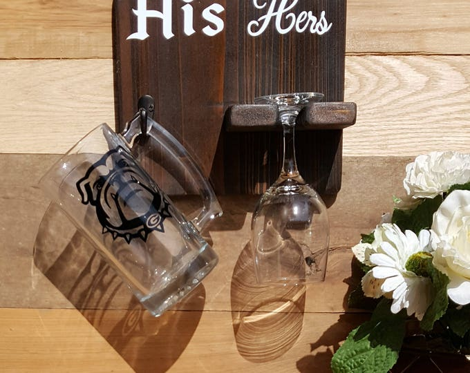 His and Hers, Wine Glass Display, Beer Mug Display, Wedding Gift, Anniversary Gift, Birthday Gift, Unique Gift Idea, Wall Decor, Home Decor