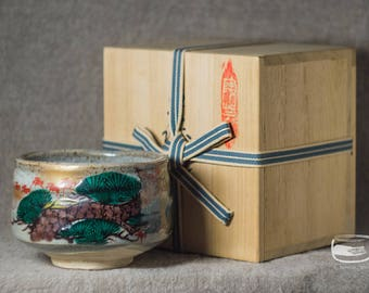 Chawan matcha bowl with incredible painted pine for Japanese tea ceremony with Tomobako box - vintage handmade *0716