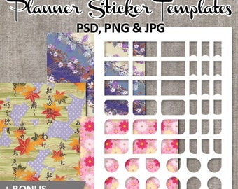 Commercial use Templates Planner Sticker Erin Condren Life Planner, printable washi papers / half box, ribbons / digital download