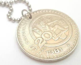 1981 Mayan Culture Mexican Coin Necklace with - Stainless Steel Ball Chain or Key-chain