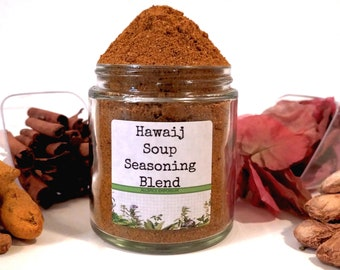 Yemeni Hawaij Soup Seasoning Blend Spice Mix Middle Eastern Arabic Yemenite Hawayej Foodie Chef Cooking Gift