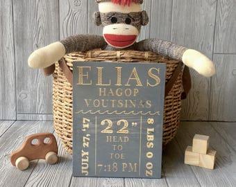 Custom Nursery Sign, Wood baby stats sign, baby gift, newborn gift, personalized newborn gift, personalized sign, nursery gift, baby name